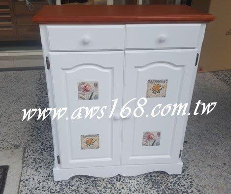 瓷磚兩抽兩門雙色鞋櫃