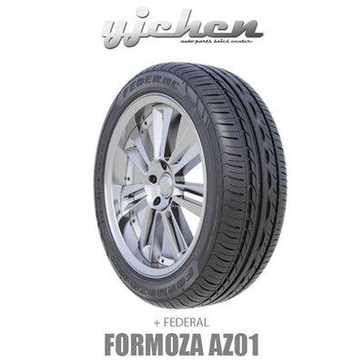 《大台北》億成汽車輪胎量販中心-飛達輪胎 Formoza AZ01_205/55R17