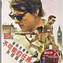 不可能的任務:失控國度 - 湯姆克魯斯 傑瑞米雷納 主演 - 已拆封市售雙碟版BD(託售)