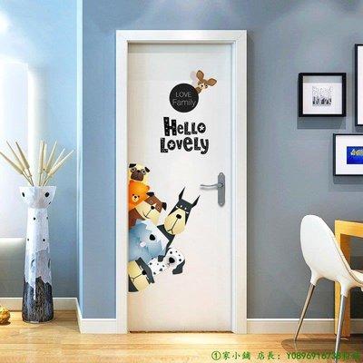 北歐貼紙衣柜門貼兒童男孩墻面裝飾墻壁貼畫臥室房間布置墻紙自粘貼紙墻貼hj2430611
