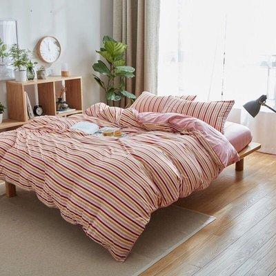 【Little Bed 小床】棉T素材/萊卡運動棉/彩條系【42A021】雙人加大床包(6*6.2)四件組