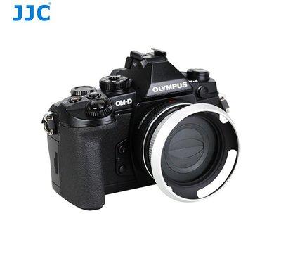 促銷 JJC遮光罩自動鏡頭蓋套裝奧林巴斯14-42mm EZ電動餅乾鏡頭E-M10 E-P5 EPL9 EPL7