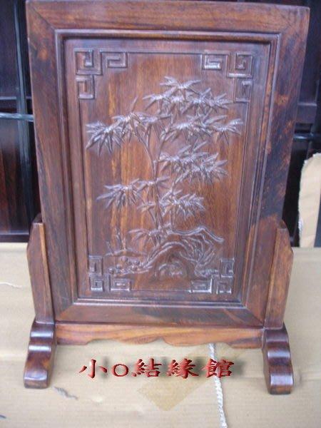 小o結緣館仿古傢俱..............菊'''竹'''桌上型小'屏風31x15x42