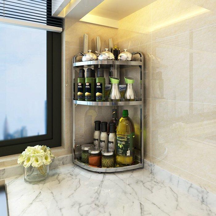 置物架304不銹鋼廚房置物架壁掛3層轉角扇形三角調味料品廚具收納免安裝愛尚潮品