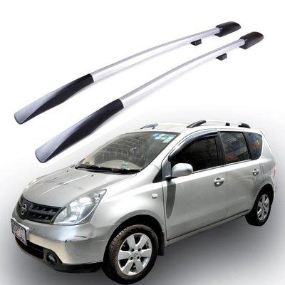 車頂行李架 汽車專用改裝車頂框鋁合金正品1.85米 KB3536TW