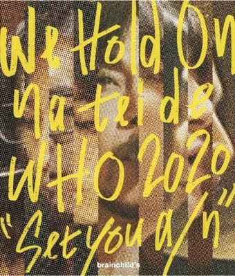 """21-412-32-We Hold On na tei de WHO 2020 """" Set you a/n""""日本版BD"""