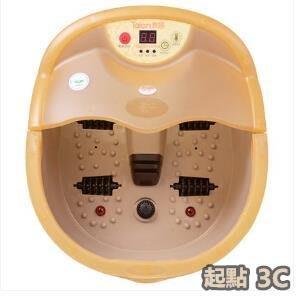 『起點3c館』足浴盆全自動按摩洗腳盆電動加熱按摩泡腳桶足療盆足浴器Eb8444