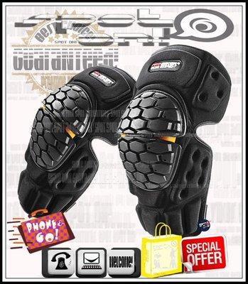 Spot ON - SPEED BIKER HXP23 運動兩件式競技護膝組⚠️超值禮!強烈運動風格 TECNICA 隼
