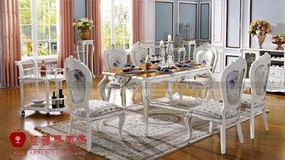[ 紅蘋果傢俱 ] LM-308A 拉菲莉亞系列 長餐桌 桌子 (另售 餐椅 椅子) 數千坪展示