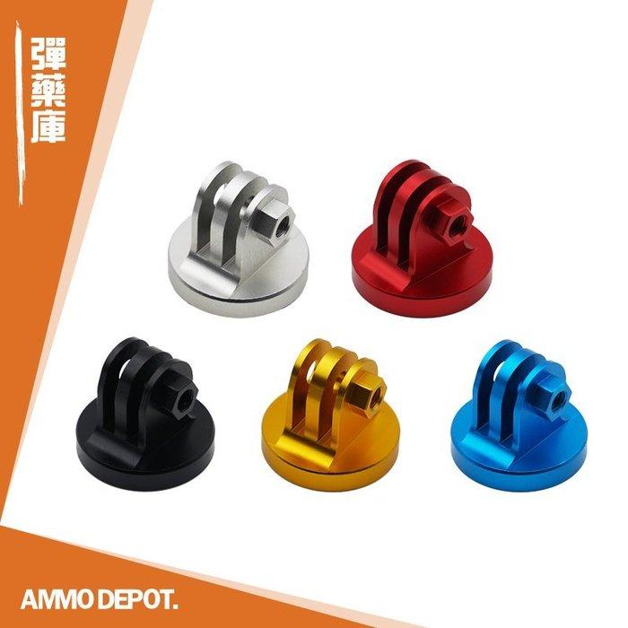 【AMMO彈藥庫】 GoPro Action SJCam 相機 配件 CNC 鋁合金 三腳架 轉接座 DF-M11