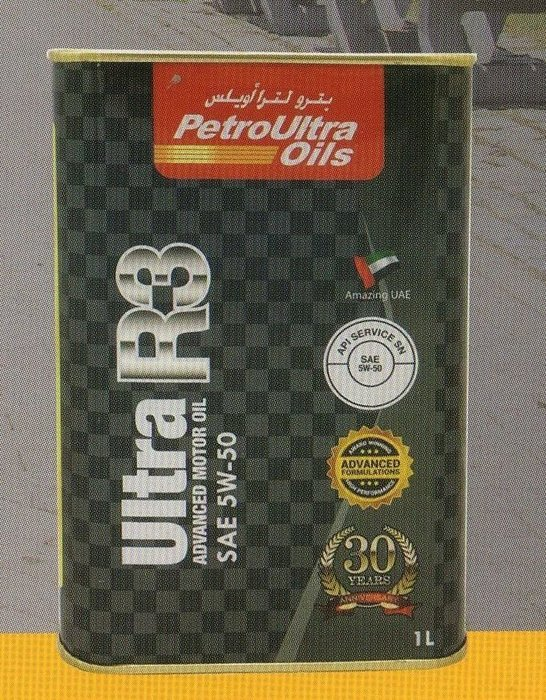 佩羅尼機油~ 5W-50 全合成機油 R3 引擎油