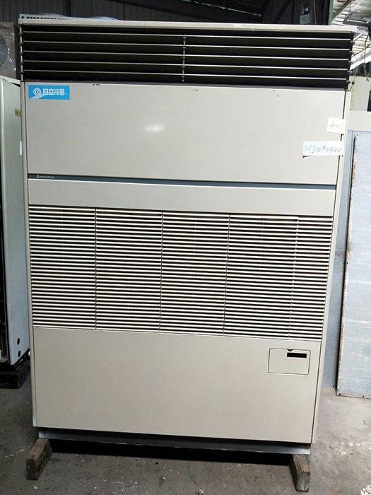 (大台北)中古日立10RT水冷箱型機3φ380V(編號:HI1090402)~冷氣空調拆除回收買賣出租~