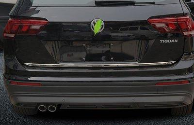 ~歐力車飾~福斯 VW 17-18年 TIGUAN 後飾條 TIGUAN 尾門飾條 尾門下飾條 後車廂飾條 不鏽鋼