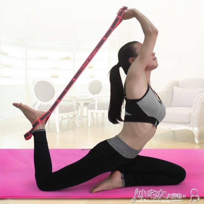優惠特價中 瑜伽帶 繩子彈力拉伸成人器材瑜伽伸展拉力帶基本功健身帶腿部瑜珈輔助糾