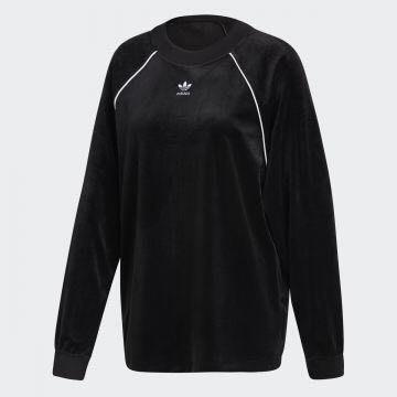 adidas Originals WINTER EASE 上衣 正品公司貨含運 現貨