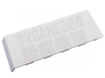 【出清商品】SONY PS4 副廠硬碟蓋 硬碟托蓋 HDD護蓋 HDD槽蓋 硬碟保護蓋 插槽蓋 霧面白 消光白 台中恐龍