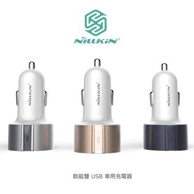 *PHONE寶*NILLKIN 啟能雙 USB 車用充電器 車充 雙USB設計 閃燈 充電 標準電壓 急速充電