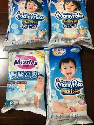 全新現貨滿意寶寶輕巧褲 拉拉褲L號 尿布 9片 贈 2 片 台北市