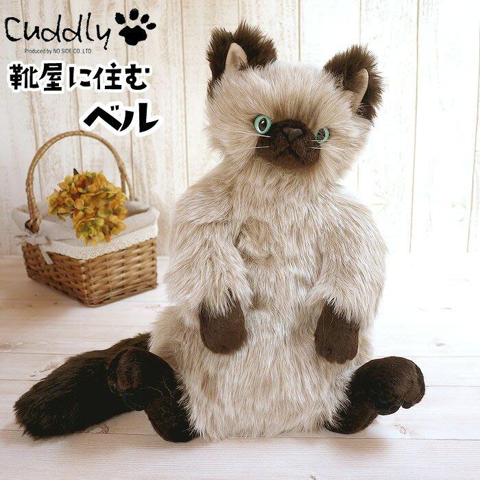 ※龍貓共和國※《日本製Cuddly療癒 仿真擬真小貓 喵星人 寵物貓 淺米色波斯貓 絨毛娃娃 玩偶 布偶40公分》禮物