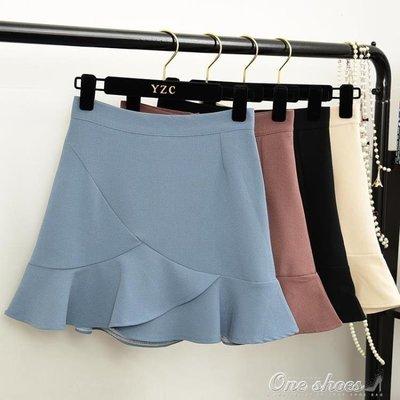 ZIHOPE 不規則魚尾半身裙女包臀裙春裝高腰荷葉邊短裙夏女ZI812
