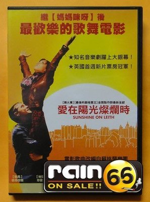 ⊕Rain65⊕正版DVD【愛在陽光燦爛時/Sunshine On Leith】-猜火車金獎製作群(直購價)