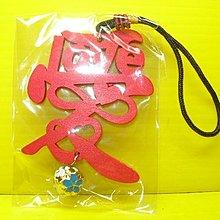 【【博流挖寶館】】 愛字吊飾 創意love愛情的愛字 幸福紅色喜氣原木雕刻愛字吊飾 (黑帶) A2