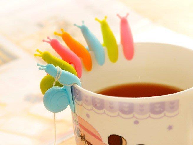 可愛蝸牛茶包夾 咖啡杯矽膠夾子 茶具泡茶用品拉茶袋5元