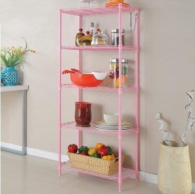 小熊居家家用置物架浴室落地層架廚房收納架儲物架五層衛生間整理雜物架 粉紅色