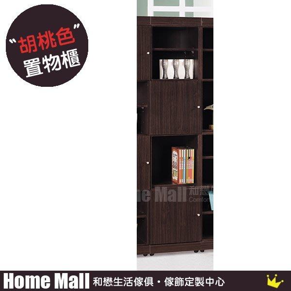 HOME MALL~艾文1.3尺多功能置物櫃B(胡桃色/白橡色) $2600~(雙北市免運費)5E