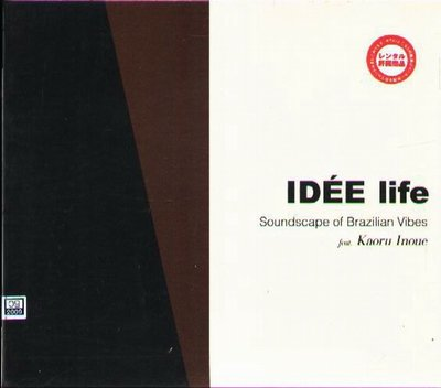 K - IDEE LIFE - Soundscape Of Brazilian Vibes Featuring 日版CD