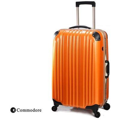 加賀皮件 Commodore戰車 27吋硬殼 4輪 霧面 防刮 材質 旅行箱 行李箱 9809
