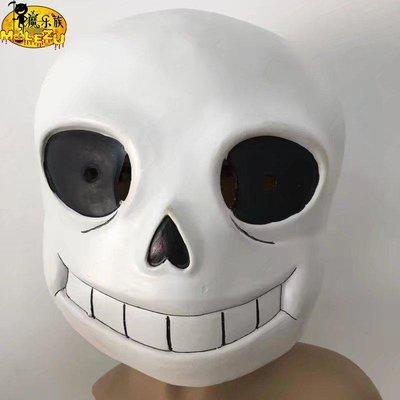 面具undertale游戲傳說之下sans Papyrus頭套面具cos 萬圣節動漫面具