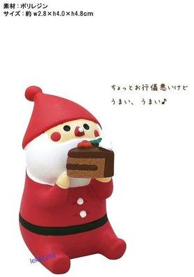 Decole concombre 2018年聖誕吃巧克力蛋糕的胖聖誕老人[10月到貨 ]
