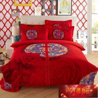 大紅婚慶床上用品四件套全棉純棉新婚被套床單2.0雙人1.8m1.5  【HOT購物狂】