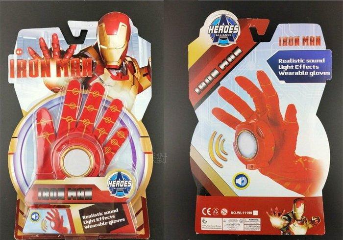 復仇者聯盟服裝配件/鋼鐵人手套/發光鋼鐵人手套 (聲光)