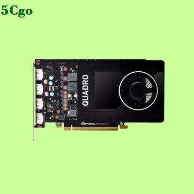 5Cgo【含稅】Nvidia Quadro P2000 5GB專業圖形平面3D建模渲染繪圖顯卡550083367021