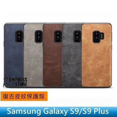 【妃小舖】三星 Galaxy S9/S...