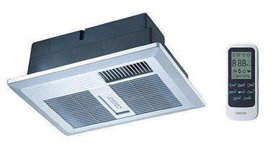 【燈聚】凱撒 CAESAR 衛浴 DF130 暖風機 四合一 換氣 乾燥機 110V 冷熱分離 定時 附遙控 非 國際牌
