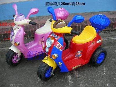 【鉅珀】7366兒童摩托車/有後置物箱(另有雙馬達款/隨意充/大燈/改有後燈)附2顆LED大燈
