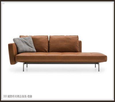 DD 國際時尚精品傢俱-燈飾B&B Italia SAKÉ  Day bed (復刻版)訂製三人貴妃椅