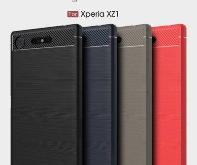 XZ2/XA2 Ultra/XA1 Plus/Ultra/ZX1/XZ Premium/L2 保護套 手機殼 保護殼