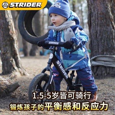 滑步車STRIDER PRO系列兒童平衡車1.5-5歲滑步車學步車競速無腳踏自行車