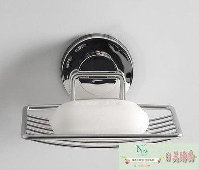 肥皂架 免打孔不銹鋼皂盒吸盤壁掛式太空鋁肥香皂碟浴室衛生間置物架瀝水【日美購物】