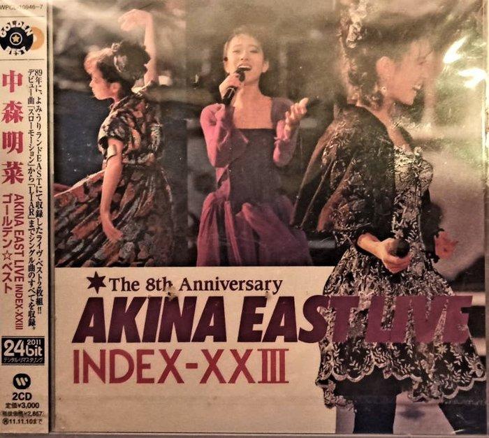 中森明菜 - ゴールデン☆ベスト AKINA EAST LIVE INDEX-XXIII ~ 日版全新2CD, 已絕版