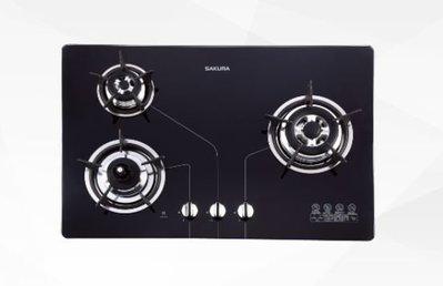 【婦品廚藝生活館】G-2830KG三口防乾燒節能檯面爐
