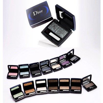Christian Dior (CD)迪奧 眩采單色眼影 #065 #585 / 炫采 / 炫彩 / 眩彩