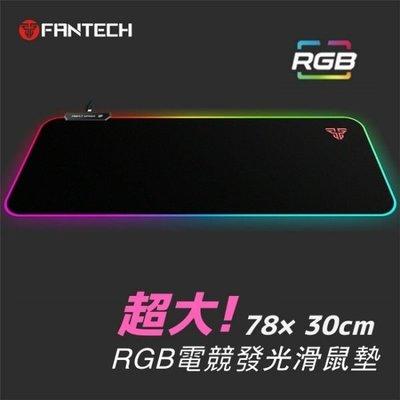 【FANTECH】MPR800 超大RGB電競發光滑鼠墊 78×30cm 遊戲 電競 LED滑鼠墊 RGB光圈4種模式