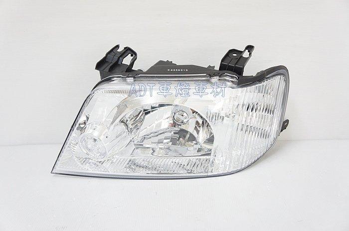 ~~ADT.車燈.車材~~福特 ESCAPE 01 02 03 04 2.0 台規車專用 原廠型晶鑽大燈一邊1600