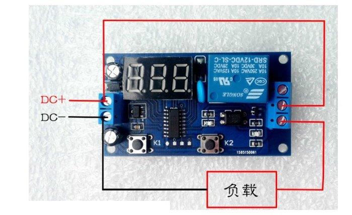 時間繼電器模組 5V/12V