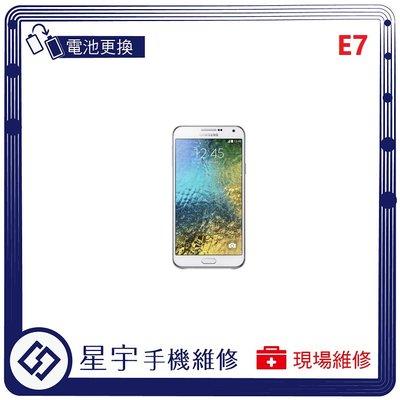 [電池更換] 台南專業 三星 Samsung E7 E700 自動關機 耗電 不開機 電池膨脹 檢測維修